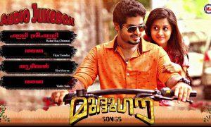 Mudhugauv | Malayalam Movie Songs | Audio Jukebox
